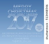 vector ice merry christmas 2017 ... | Shutterstock .eps vector #513448546