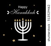 happy hanukkah logotype  badge... | Shutterstock .eps vector #513529462