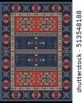 vintage ethnic carpet with ... | Shutterstock .eps vector #513548188