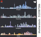vector collection of shanghai ... | Shutterstock .eps vector #513587386