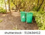 two recycle bins in park | Shutterstock . vector #513636412