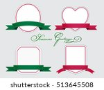 banner set with ribbons for... | Shutterstock .eps vector #513645508