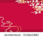 plum sea waves  new year's card ... | Shutterstock .eps vector #513661882