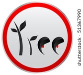 word tree icon | Shutterstock .eps vector #51367990