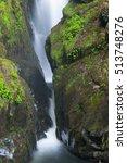 detail of aira force waterfall  ...   Shutterstock . vector #513748276