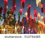 colorful paper lantern... | Shutterstock . vector #513756385