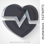 healthcare icon  extruded black ... | Shutterstock .eps vector #513760972
