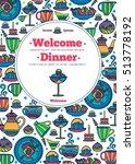postcard template  invitations...   Shutterstock .eps vector #513778192