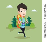 young caucasian man with... | Shutterstock .eps vector #513809656
