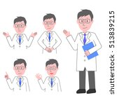 some of the doctor's gesture | Shutterstock .eps vector #513839215