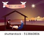 nativity scene with holy family  | Shutterstock .eps vector #513860806