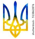 vector trident. ukraine trident.... | Shutterstock .eps vector #513862876