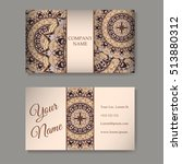 set of six business cards.... | Shutterstock .eps vector #513880312