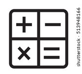calculator icon | Shutterstock .eps vector #513948166