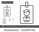 identification card vector line ... | Shutterstock .eps vector #513949756