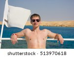 closeup of man resting on the... | Shutterstock . vector #513970618