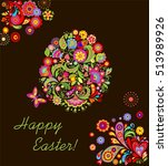 easter card with decorative egg ... | Shutterstock . vector #513989926