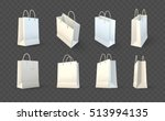 set of paper shopping bags... | Shutterstock .eps vector #513994135