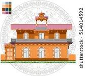 house f | Shutterstock .eps vector #514014592
