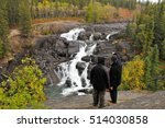 scenic view over the Cameron Falls/ Autumn in Yellowknife/ Northwest Territories