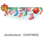 christmas banner  | Shutterstock .eps vector #514074832