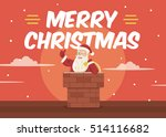 christmas greeting card... | Shutterstock .eps vector #514116682
