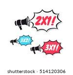 2x1  3x2   3x1 megaphone icons | Shutterstock .eps vector #514120306