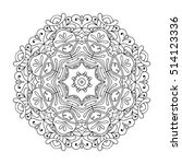 mandala. ethnic decorative... | Shutterstock .eps vector #514123336