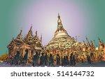 sketch cityscape of yangon ... | Shutterstock . vector #514144732
