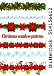 set of n seamless christmas... | Shutterstock .eps vector #514156612