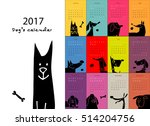 Funny Dogs  Calendar 2017 Design