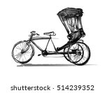 indian rickshaw cycle   vector... | Shutterstock .eps vector #514239352
