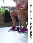 workout. woman in the gym | Shutterstock . vector #514244278