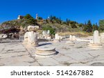 greater propylaia  ancient... | Shutterstock . vector #514267882