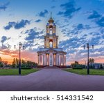 """Kursk city, Russia. Famous landmark of the city - Temple Martyr St. George of the memorial complex """"Battle of Kursk"""" on the background of beautiful sunset sky"""