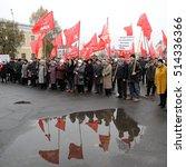 orel  russia   november 07 ... | Shutterstock . vector #514336366