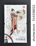 china   circa 2014  a stamp... | Shutterstock . vector #514338022