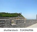 penglaige scenery  yantai ... | Shutterstock . vector #514346986