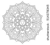symmetric vector mandala on... | Shutterstock .eps vector #514378345