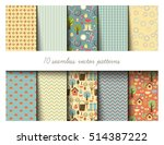 seamless garden pattern.... | Shutterstock .eps vector #514387222