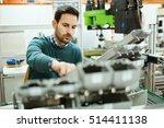 students working on engineering ... | Shutterstock . vector #514411138