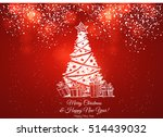 christmas tree and gifts  hand... | Shutterstock .eps vector #514439032