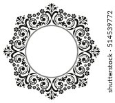 decorative line art frames for... | Shutterstock .eps vector #514539772