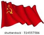 illustration of a waving soviet ... | Shutterstock .eps vector #514557586