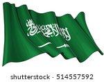 illustration of a waving saudi... | Shutterstock .eps vector #514557592