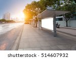 blank billboard at the bus... | Shutterstock . vector #514607932