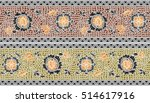 seamless floral beautiful batik ...   Shutterstock . vector #514617916