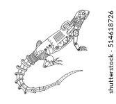 steampunk style lizard.... | Shutterstock . vector #514618726