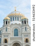 naval cathedral of saint... | Shutterstock . vector #514633492