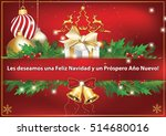 business spanish greeting card. ... | Shutterstock . vector #514680016
